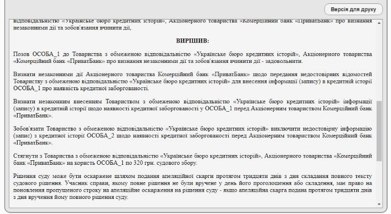 2_2020-01-11.jpg
