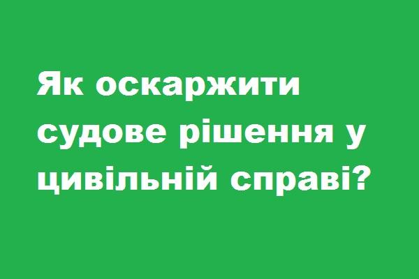 file_4843a45.jpg